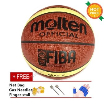 Harga Molten GG7 Size 7 Basketball Ball Ray Allen Outdoor Training PU Leather Basketball Ball With Basket Ball Net+Pin+Needle - intl