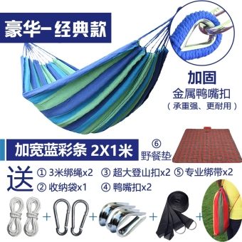 Harga [Widened to increase] winpolar/chuan yue canvas hammock double swing outdoor balcony indoor single