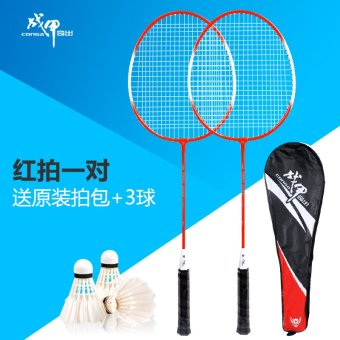 Harga The bat/2 loaded racket cover badminton racket palely family couple children's entertainment section double shot
