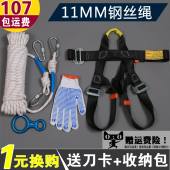 Harga 11mm Wire Core Flame Retardant Fire Rescue rope escape rope