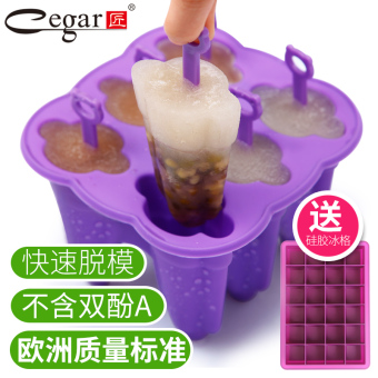 Carpenter brand nontoxic silicone ice cream mold popsicle mold making creative popsicle box ice cream mould ice lolly mold Price in Singapore