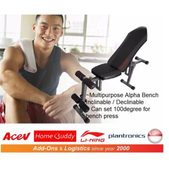 Harga HomeBuddy Alpha Bench/Multipurpose Workout Bench/Fitness Bench