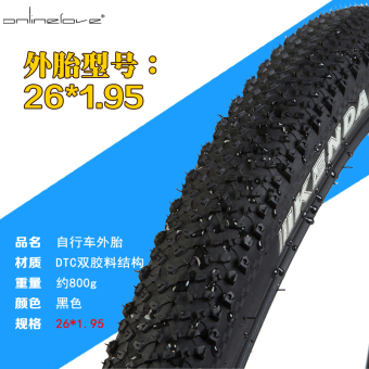 Harga Kenda bicycle tire 26*1.95 bald tire mountain car tire bicycle tire road tires