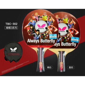 Genuine Butterfly TBC302 Table Tennis Blades / Paddle / Bat / Table Tennis Racket FL Shakehand Grip with Bag (Long Handle) - intl