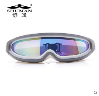 Harga Shu Man swimming equipment new swimming glasses for men and women anti-fog waterproof swimming goggles swimming equipment suit