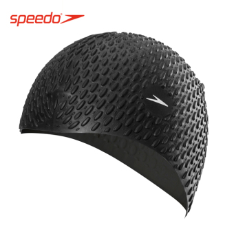 Speedo swimming cap silicone men and women adult hair bubble swimming cap waterproof professional swimming hat not Le head