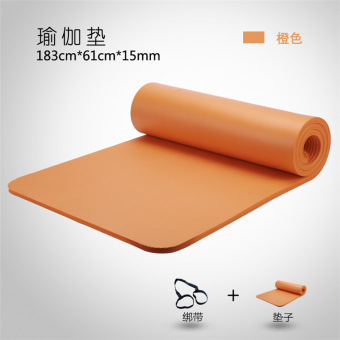 15mm Sports Outdoor Yoga Mat