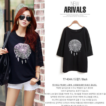 Mm220 Korean-style long section loose Slimming effect T-shirt (Black)