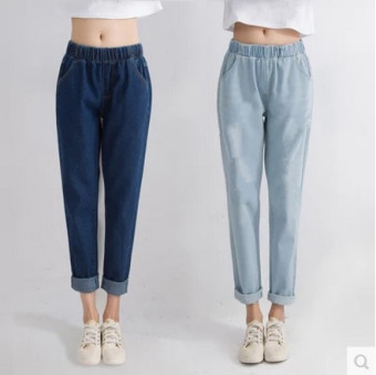 Women's Korean-style loose Harem cropped jeans (Light blue) (Light blue)