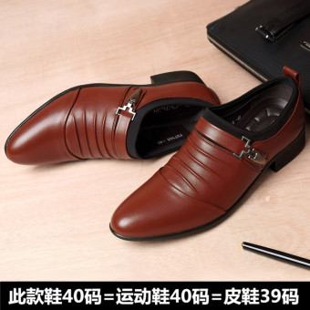 Men's Korean-style Faux Leather Shoes (Brown 7168 (dress leather shoes)) (Brown 7168 (dress leather shoes))