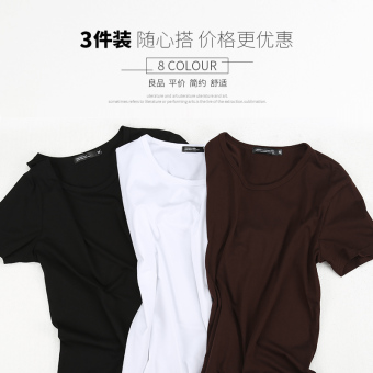 Cotton men warm on the T-shirt solid color short sleeved t-shirt (Short-sleeved o collar-black + white + coffee)