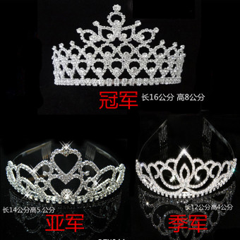 Crown fashion boutique European-style headband (Winners of the set (set)) (Winners of the set (set))