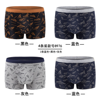 Comfortable cotton youth breathable boxers underwear (8976-B blue black gray)