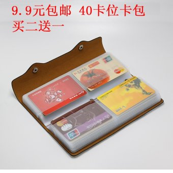 Harga Card package special offer new fashion men and women multi card bit 40 card bit card package credit card bag