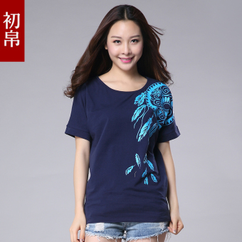 Harga 200 fat sister plus fertilizer to increase the large size women fat mm summer loose bat sleeve sweater coat short sleeve t-shirt female (Dark blue)