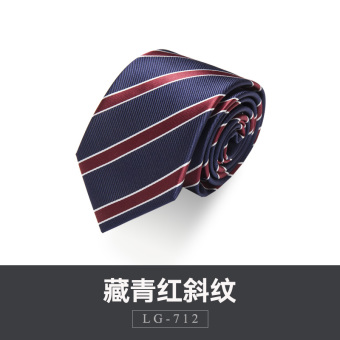 Harga Korean-style wedding small thin tie