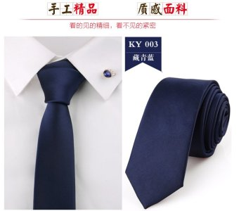 Harga 5CM korean version of the NARROW tie solid color glossy black male business casual wedding dress the groom fashion british style (Navy blue)