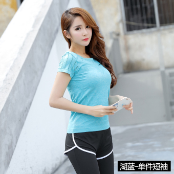 Harga Women's slimming sporty short-sleeve t-shirt