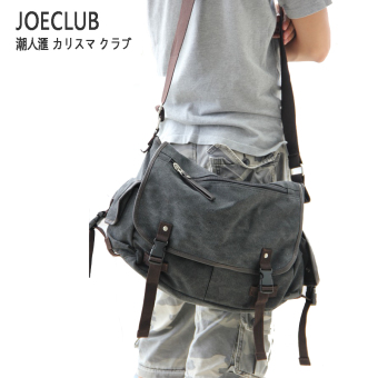 Harga Influx of people Korean-style messenger canvas bag