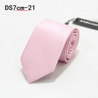 Harga Tie male formal wear business tie 7cm narrow version tie male korean version of the influx of casual black and red checkered career (DS7CM-21)