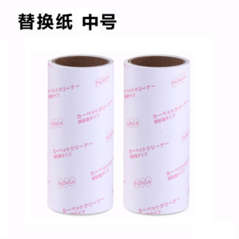 Harga Cat wool clothes sticky hair roller hair brush dust brush can replace the paper can be torn paper sticky sticker dust collector (The replacement of paper medium)