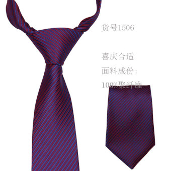 Harga Men's business tie necktie business formal tie male tie male formal wear tie to work (Tie 1506)