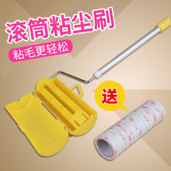 Harga Meters of wood dust roll clothing/lint rollers length handle creative dust roller sticky brush sticky hair device is (1 backup roll stick hair roller)