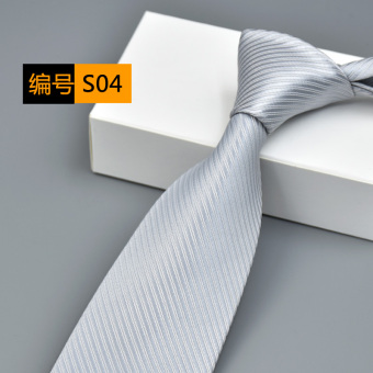 You think you are the men's formal wear business tie work wear solid color wild solid color series 8 CM (S04)