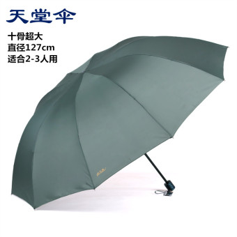 Harga Large increase men's rain or shine umbrella