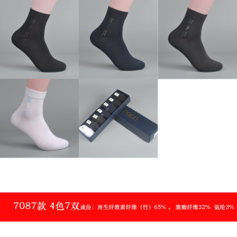 Harga Polo men summer models Thin Men's Socks