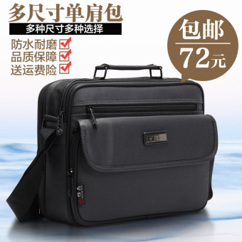 Harga Outdoor bag iPad shoulder bag casual man bag