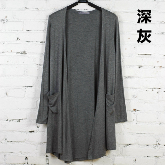 Korean-style modal long section long-sleeved sun shirt cardigan