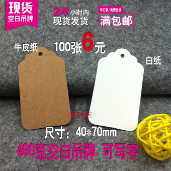 Harga Stock blank tag can write kraft paper white card elevators brand luggage listed common line management clothing tag (White 100 zhang)