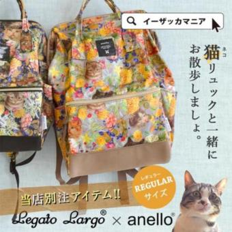Harga [Anello x Legato Largo] Floral Cat Limited Edition Backpack - Regular Beige