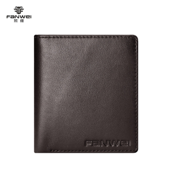 Harga Mini Slim Small Leather Wallet Men'S Short Wallet Leathervertical Wallet Student Wallet Wallet Influx Of Soft Sheep(Sheepskin Brown Color)