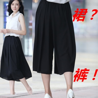 Korean-style chiffon dress New style Slim fit pants wide leg pants (Black)