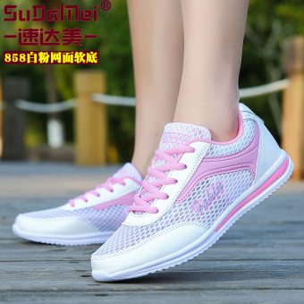 Korean-style spring and summer New style student shoes female sports shoes (858 mesh-white powder)