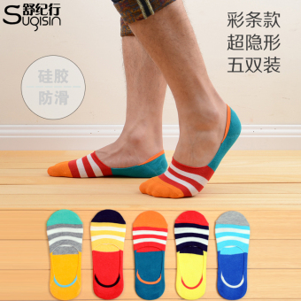 Peas men's no-show socks cotton socks (Articles color invisible socks five pairs of dress) (Articles color invisible socks five pairs of dress)