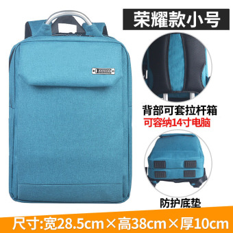 Zun di business laptop backpack (Small upgrade honor models Peacock blue 6197 (cushion models)) (Small upgrade honor models Peacock blue 6197 (cushion models))