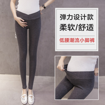 Thin low-waist Slim fit maternity pants Korean-style pregnant women pants (Black)
