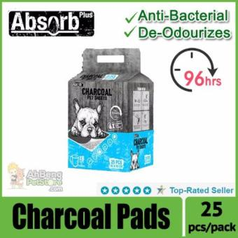 Absorb Plus Charcoal Pee Pads (60*90cm)