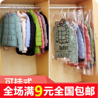 Coat hook hanging clothes storage finishing bag hanging vacuum compression bags