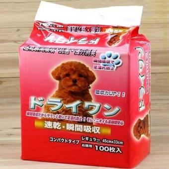 Dog Puppy Pee Pad Small Size