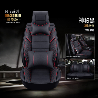 Honda and comfortable Leather spring and summer seat cover car seat cover