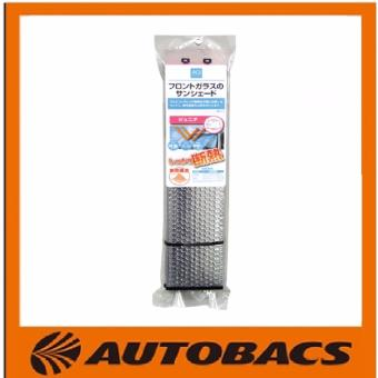 Harga AQ SunShade/Heat Shades MS-02