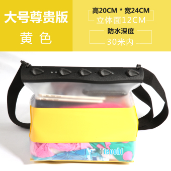 Tteoobl SPECIAL than music L-619H multipurpose utility waterproof safety diving version swimming beach waterproof bag