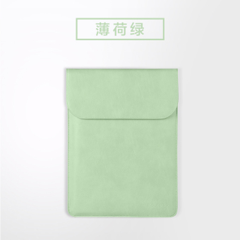 Harga Xiaomi notebook Sleeve