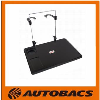 Harga Multipurpose Handy Car Tray
