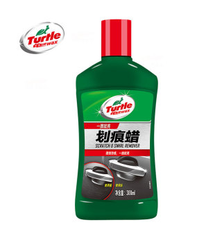 Harga New Paint Care 300ml Car Scratching Repair Kit Grinding Polishing Paste Soft Wax ISO9000 Liquid WL-33 Car Styling (Intl)