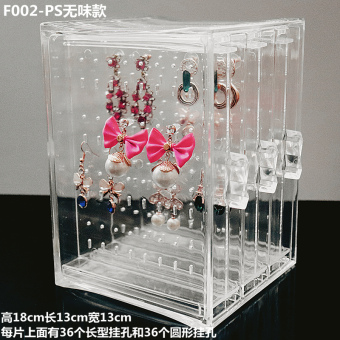 Harga Transparent box acrylic jewelry rack earrings ear ring holder
